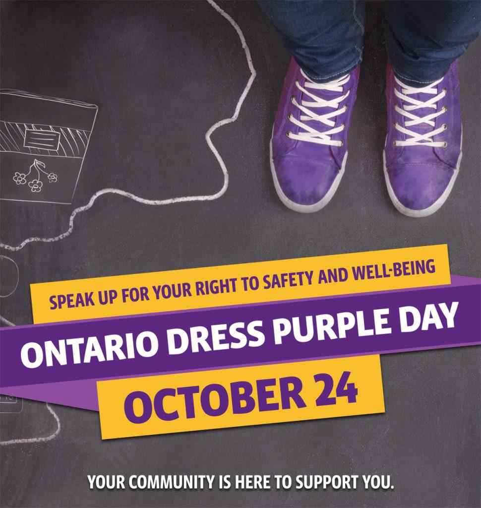 Dress Purple Poster